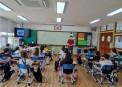 [마산교방초등학교학생대상]장애인식개선교육 협업강의 사진