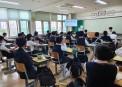 [마산동중학교 학생 대상] 장애인식개선교육 강의 사진