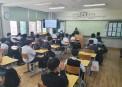 [마산동중학교 학생 대상] 장애인식개선교육 협업강의 사진